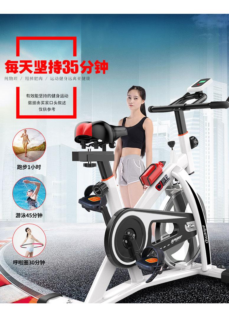 瘦立美健康减肥新年庆典优惠活动送动感单车